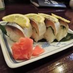 アジト - 鯖の棒寿司(ハーフ)