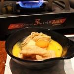横浜 地鶏居酒屋 一條 - 名古屋コーチンの卵で食べます