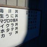 みなと食堂 - 2011.2
