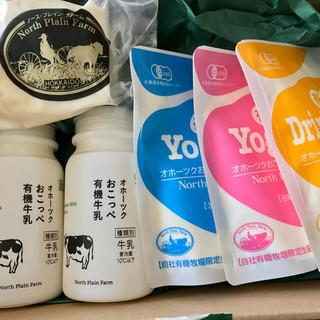 ミルクホール - ドリンク写真:牧場直送 初回限定セット 2004円(送料込)