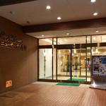 ホテルニューオータニ - ホテル正面玄関