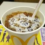 67362644 - アイスコーヒーM 100円