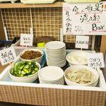 めし処 月の魚 - 自家製漬け物食べ放題