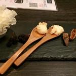 湘南ファーム - バランス5種その1左のヒラヒラもチーズです