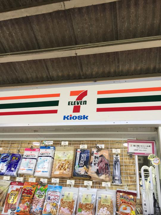 セブンイレブン キヨスクJR米原駅7番のりば店
