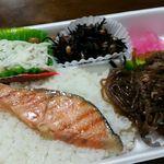 まがみ - 日替り弁当(中)555円 月曜日のメインは牛肉すきやき風と焼き鮭