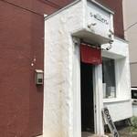 らー麺 山さわ - 店舗横駐車場有り。