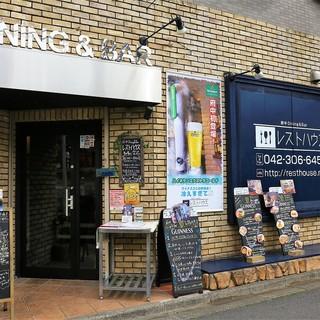 お客様の為のお店造りを目指しました。