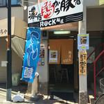 麺屋 Rock - 外観