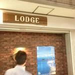 ロッジ -