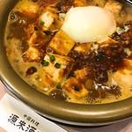 源来酒家 - 麻婆カレー麺1,000円