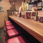 茶琥屋 - 内観写真:店内カウンター席