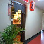67372114 - お店の入り口