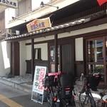 まるさ水産 - 店の出入口付近(2017.5)