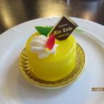 67375124 - シトロン(レモンとホワイトチョコのムース)