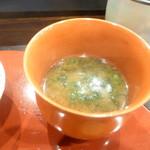 天ぷら 割烹 昌 - 味噌汁