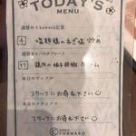 kawara CAFE&DINING -FORWARD- - その他写真: