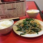餃子天国 - 料理写真: