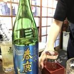 居酒屋まさる - 春鹿 純米吟醸生酒【奈良】650yen