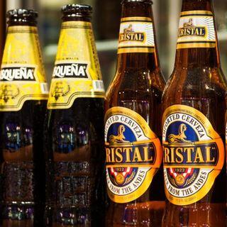 せっかくならペルービールで乾杯!