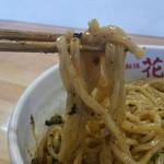 麺場 花道 - 麺リフト