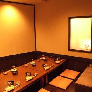 【掘りごたつ式個室】ご宴会に最適!!