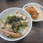 濃厚鶏白湯ラーメン ミスターチキンハート - ねぎ塩チャーシューご飯+鶏唐揚げ2個2017.05.22