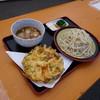 Ajisaikoubou - 料理写真: