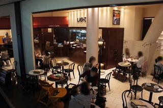 ライトカフェ スパイラルフロウ - 店内