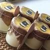 黒豚カレーのお店 やくしまポルコ - 料理写真:屋久島地卵プリン