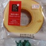 土浦協同病院 なめがた地域医療センター 売店 - 料理写真:国産小麦のやわらかバームクーヘン129円