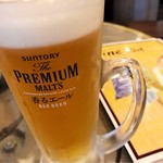 Caballito de mar - 生ビール