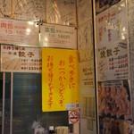 台湾の焼き包子 包包亭 - 外観