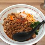 ラーメン まぜそば 縁 - 料理写真:汁なし担々麺〜標準(仮)〜