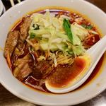 シーメンハン - 香辣牛バラ麺 948円