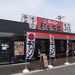 67385752 -  家系ラーメン 町田商店 堺三宝町店