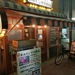 ホルモン肉問屋 小川商店 - レトロで分かりやすく引き込まれる外観
