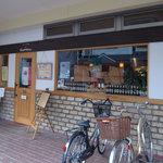 イタリア食堂 ガティーノ -