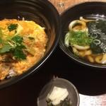 麺匠の心つくし つるとんたん - かつ丼(¥1380)