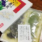 八ッ橋屋 西尾為忠商店 - あんと抹茶、14枚入り¥780(2017/5現在) その場であんを包んでくれます♪