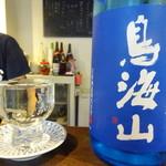 豚星 - 本日のおすすめ地酒