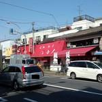 タカノ - お店外観