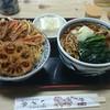 Isoguruma - 料理写真: