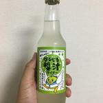 道の駅はわい アロハ大市場 - 梨汁サイダー 250円