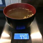 67393049 - 「スープ」の総重量(実測値)は、342gであった。