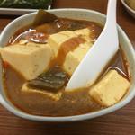 ばん - トンビ汁豆腐 半丁