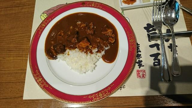 グランカフェ - 伝統のビーフカレー ご飯少な目
