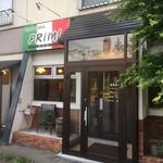PRIMI -