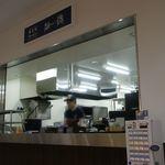 浜鶏 - 店内