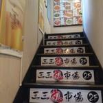 67395434 - 階段を上りまーす